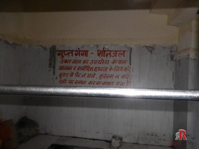 Gupta Ganga Inside Shanichara Mandir - Murena