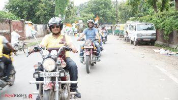 Ride on 15th August through City