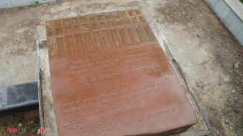 """A carved stone with """"Preface of Indian Constitution"""" at Chamrola Shaheed Smarak."""